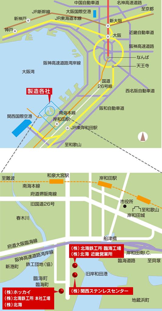 岸和田エリアへのアクセスマップ