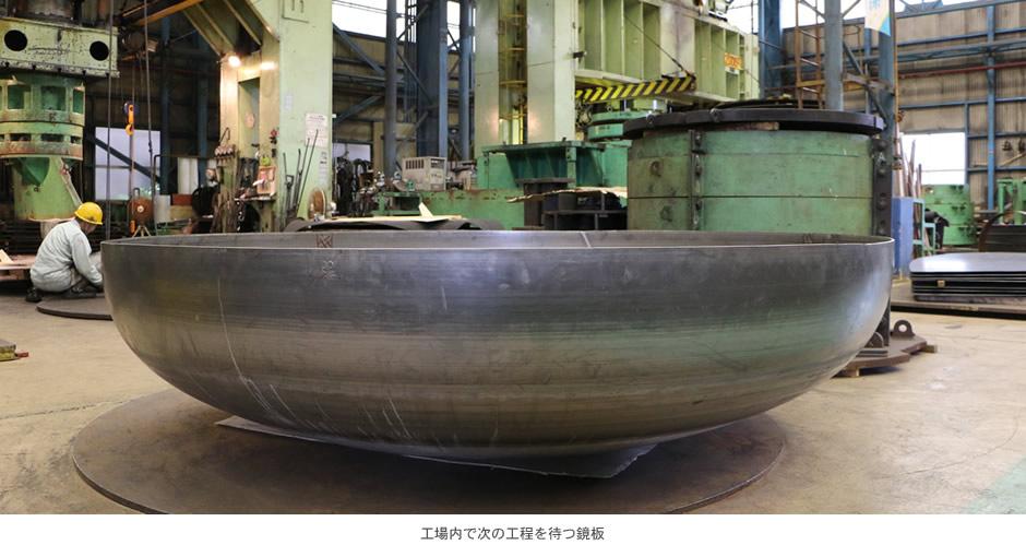 工場内で次の工程を待つ鏡板