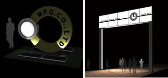 ウェルカム:商店街のゲートサイン、工場などのエントランス