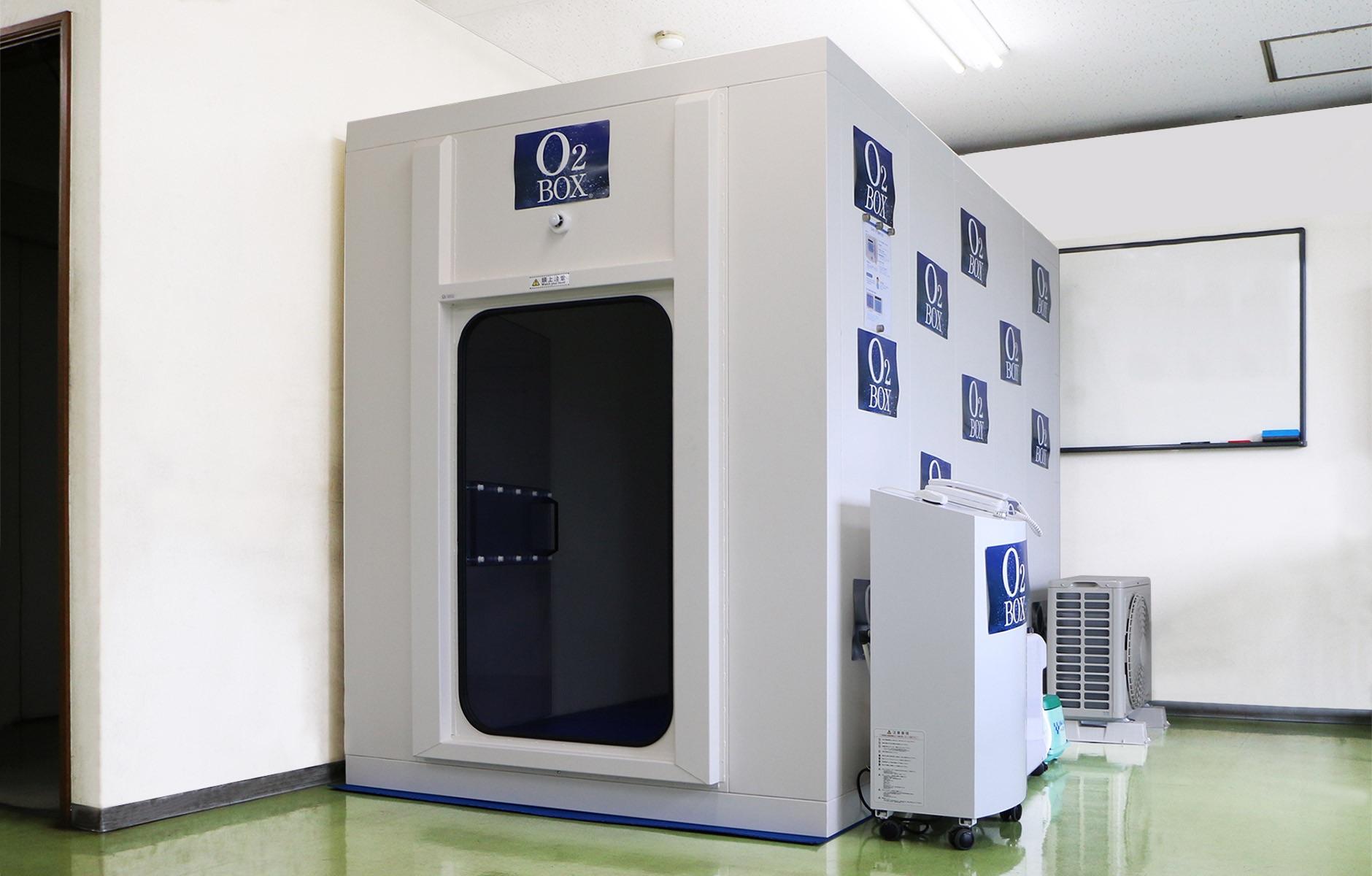 高気圧酸素カプセル O2 BOX