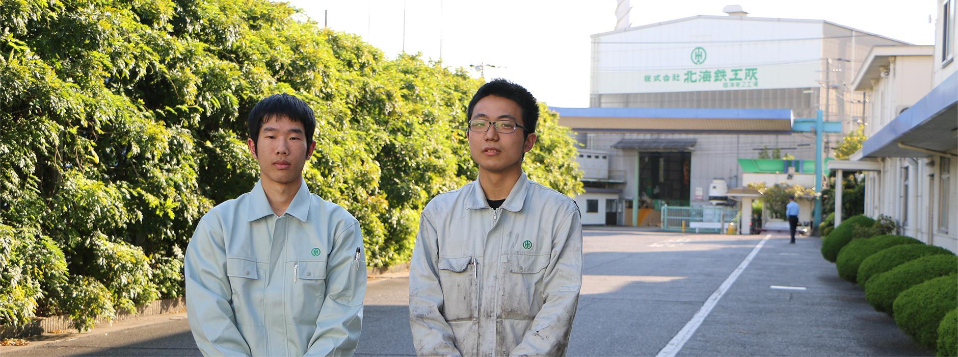 新入社員の藤田さんと一片さん