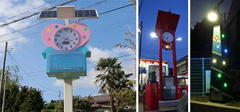 シンボル:公園や学校、駅前を見守る照明