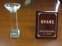 20121106_2