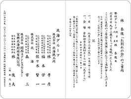2016080901