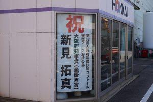 20190611_第62回大阪府溶接技術コンクール被覆アーク溶接の部4