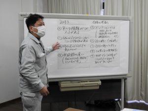 2020_12_管理職研修2.JPG